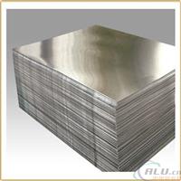 西安优质冷轧、热轧铝板0.7的多少钱一平?