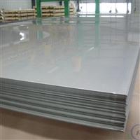 优质冷轧、热轧铝板有现货吗?0.8的一吨价格
