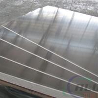 6061铝板、合金铝板规格齐全,质量优质