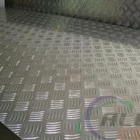 南阳5052瓦楞铝板,850型的厂家报价多少?