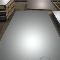重庆优质冷轧、热轧铝板专业生产商,低价销售中