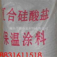 比较大的稀土硅酸盐涂料生产厂家