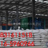 稀土硅酸盐保温涂料生产直销商