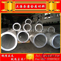 国标薄壁铝管 6063铝管 氧化铝管