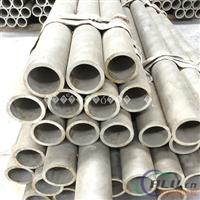 大同开模5A05H112铝无缝管厂家 铝合金圆管现货
