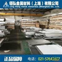 2A14拉丝氧化铝板