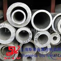 3.2315铝管    3.2315铝管性能