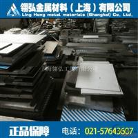 2024进口氧化铝板