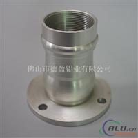 佛山冲压铝合金加工 压铸 CNC铝合金加工