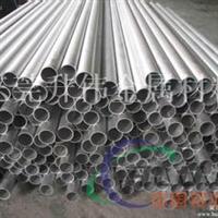 普通铝管6061薄壁无缝铝管