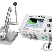 MK铝合金热分析仪