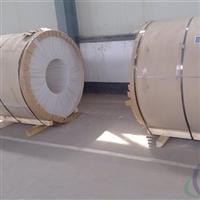 电厂专用合金铝卷订做生产周期较短的厂子