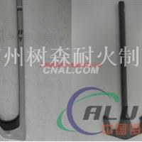 活塞行业专用氮化硅渗铝钩