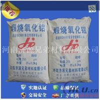耐火级aAl2o3氧化铝微粉