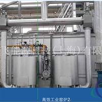 东健飞工业节能熔铝炉