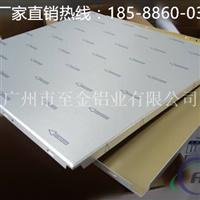 装饰铝扣板定制 铝扣板常用规格
