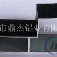 供应LED铝边框,显示屏边框专用铝合金材料