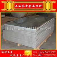 供应1100幕墙用冷轧铝板