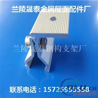 铝合金直立锁边板防风夹具