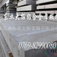 高优质6A02超厚铝板6A02铝棒价格