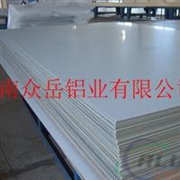 武汉普通铝板厂家报价