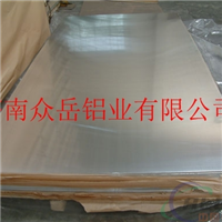 上海防锈铝板厂家