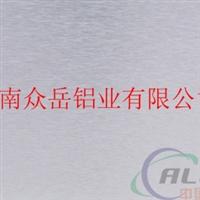 无锡拉伸铝板生产厂家