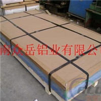 重庆1060铝板生产厂家