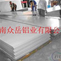 天津普通铝板市场价格