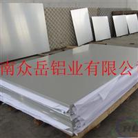 深圳5mm铝板密度