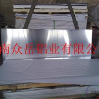 杭州拉伸铝板密度