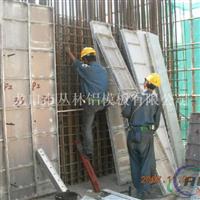 建筑铝模板标准板