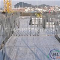 建筑铝模板楼板