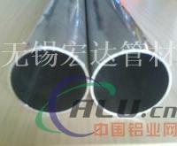 苏州铝合金管材