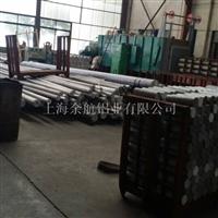 1100铝棒现货库存1100铝棒厂家直销