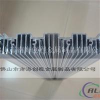 工业异型材  LED散热器 大功率散热器铝合金