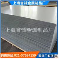 厂家铝板氧化 5052铝合金报价