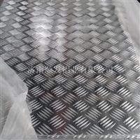 厂家供应5052花纹铝板 5754五条筋花纹铝板