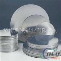 厂家供应铝圆片 热轧铝圆片 3003铝圆片