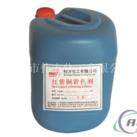 WF―05红紫铜电解着色稳定剂