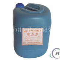 WF―19  低温抛光剂