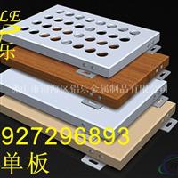 连云港氟碳铝单板、淮安氟碳铝单板