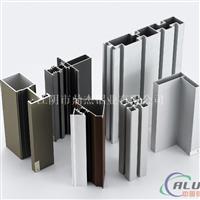 异型材开模,喷砂磨砂铝合金型材