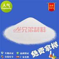 α氧化铝 造粒粉