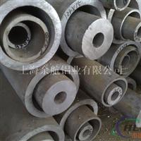 高强度铝管 防锈铝管 A91080铝管