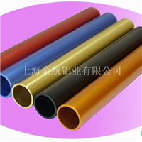 铝管图片_A91170铝管供应