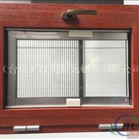 鑫宏铝业门窗型材
