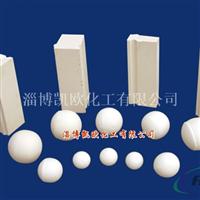 高铝球 氧化铝耐磨球 惰性陶瓷