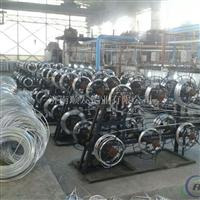 专业生产优质5154合金铝线 5154铝线 铝单线