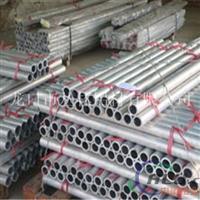 6061无缝铝管总经销